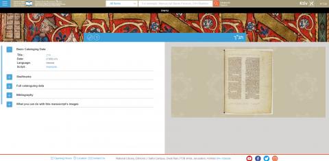 Le manuscrit Paris BNF hébreu 20 dans KTIV