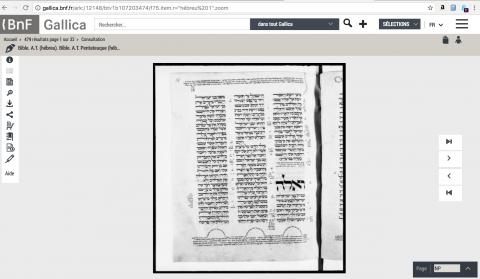Capture écran de la numérisation du microfilm du MS Paris BNF Hébreu 1 (début d'Exode)