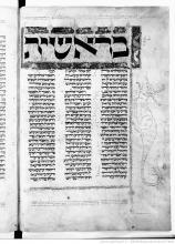 BnF Hebreu 36