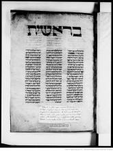 BnF Hebreu 38