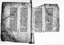 Bnf Hebreu 52